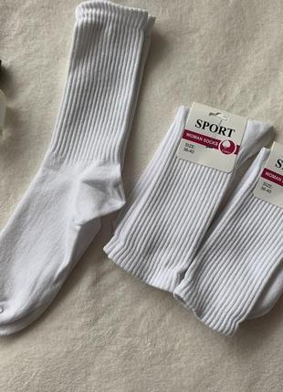 Носки белые спорт / шкарпетки біли спорт