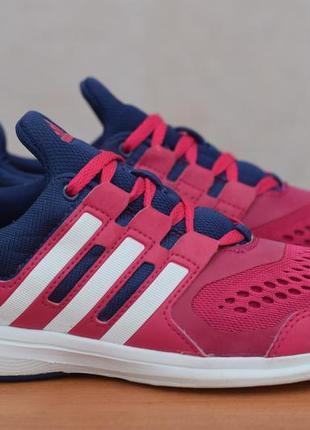Беговые кроссовки adidas hyperfast 2, 35.5 размер. оригинал