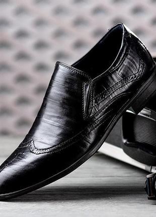 Туфлі чоловічі класичні чорні (5162-8ч)