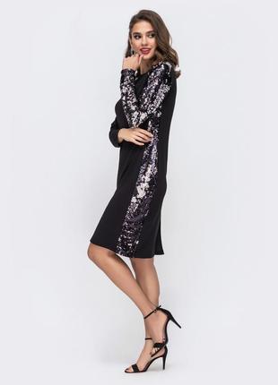 Очень красивое платье вечернее чёрное с длинным рукавом миди до колен