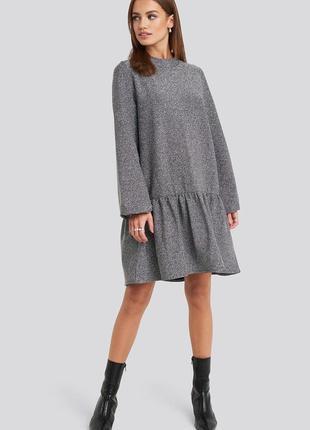 Срібне плаття вільного крою з люрексом na-kd