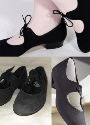 Холщевые туфли 1st position p.13(31/32)