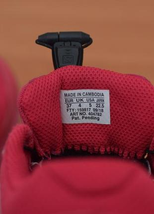 Малиновые кроссовки salomon, 37 размер. оригинал2 фото