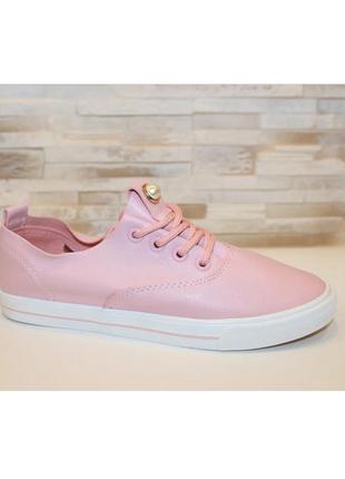 Женские розовые кеды слипоны на шнурках