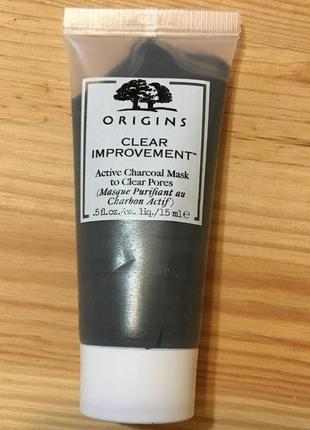 Маска для очистки пор origins clear improvement active charcoal mask 15 мл