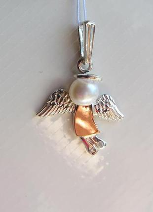 Кулон подвеска ангел золото серебро жемчуг