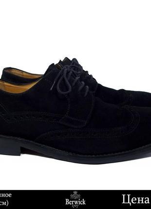 Berwick 1707 suede brogues замшевые броги туфли, оригинал!