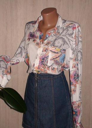Блуза с длинными рукавами next