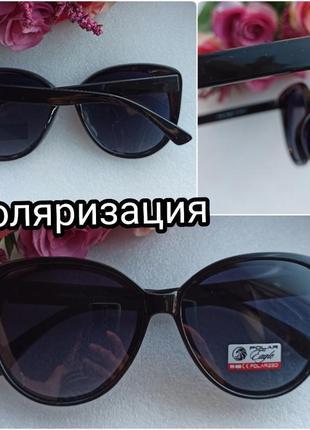Новые модные очки бабочки со стразами по бокам, линза с поляризацией, черные
