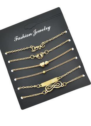 Набор браслетов 6 штук ( браслет сердце, love. пластина и другие )
