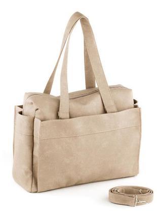 Большая бежевая сумка с длиной ручкой (спортивная сумка)