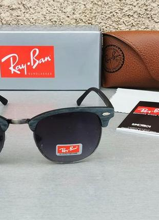 Ray ban очки унисекс солнцезащитные темно серые