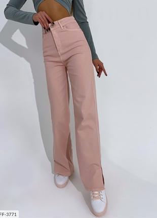 Ультрамодные брюки с высокой посадкой, идеал этого сезона!