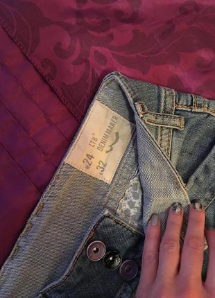 Классные котловые джинсы ltb