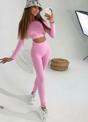 Костюм для занятия спортом/ спортивный костюм