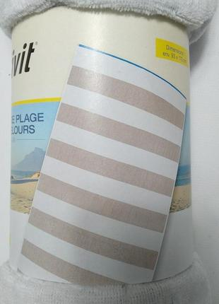 Пляжное полотенце crivit 93*170