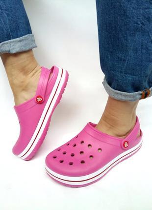 Женские сабо, кроксы из пены эва, аквашузы, пляжные шлёпки. медицинская обувь. розовые