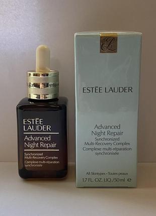 Омолаживающая сыворотка для лица estee lauder advanced night repair
