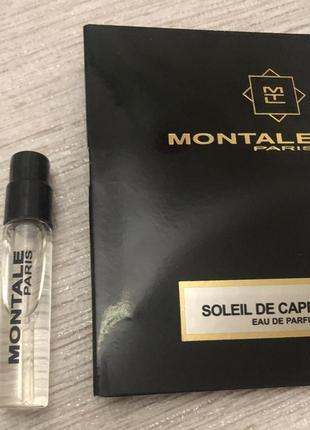 Пробник montale soleil de capri 2 ml оргинал