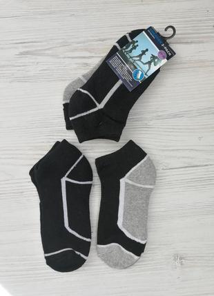 Спортивные носки носочки комплект набор германия