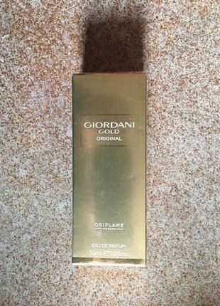 Парфумована вода для жінок giordani gold