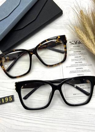 Имиджевые очки,очки,очки для имиджа