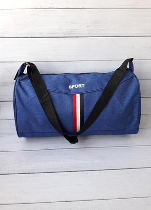 Спортивная сумка мужская