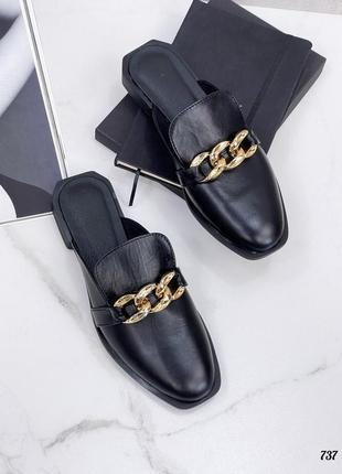 💥 стильные кожаные шлепанцы мюли с закрытым носком и цепью
