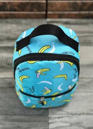 Рюкзак банан