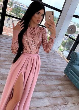 Шикарное вечерние платье !