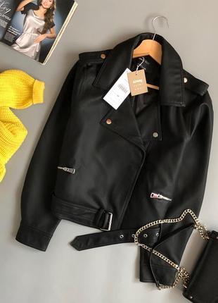 Новая обалденная куртка-косуха oversize с поясом3 фото