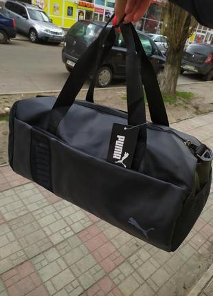 Дорожная сумка / спортивная сумка