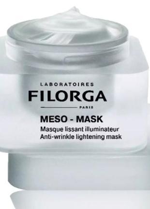 Filorga meso mask филорга мезо маска разглаживающая