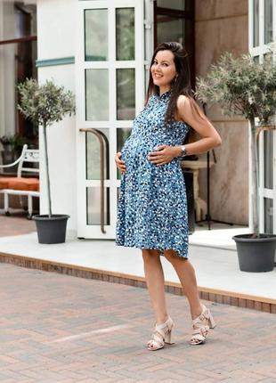 Платье (сарафан) для беременных