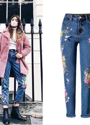 Женские джинсы с вышивкой цветные джинсы c цветами