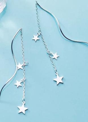 Серьги звезды серебро 925