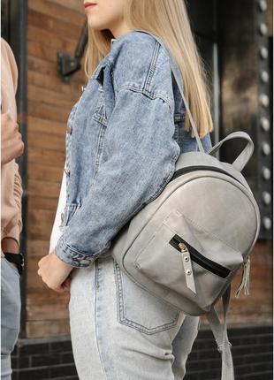 Базовый рюкзак серая замша