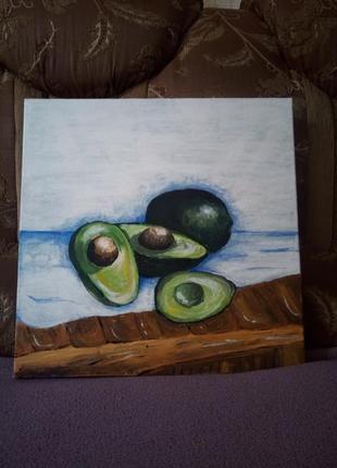 """Картина """"авокадо со смыслом """""""