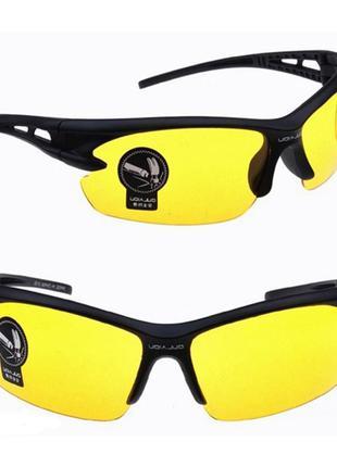 Очки велосипедные, автомобильные с желтыми стеклами oulaiou