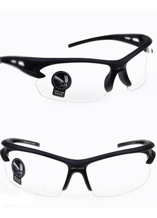 Очки спортивные с прозрачными стеклами julaiou