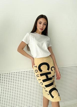 Стильные трикотажные юбки chic в трёх расцветках
