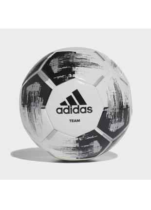 М'яч футбольний adidas team glider cz2230