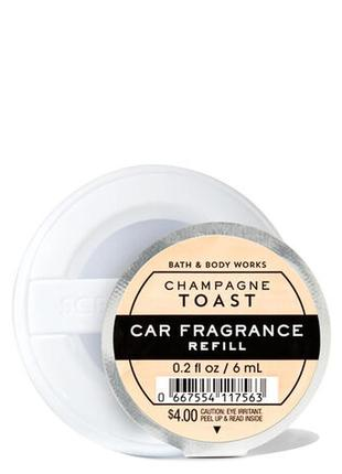 Аромат для автомобиля champagne toast  bath and body works