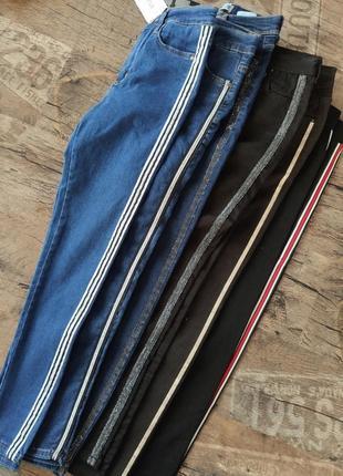 ‼️распродажа -60% джинсы брюки штаны с лампасами высокая посадка