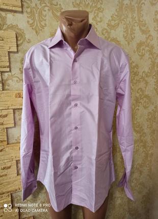 Рубашка 42ворот