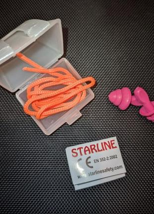Беруши starline (силиконовые)