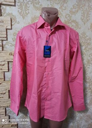 Рубашка 41ворот