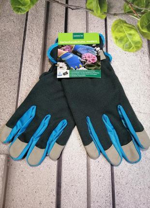 Садові рукавички захисні дихаючі
