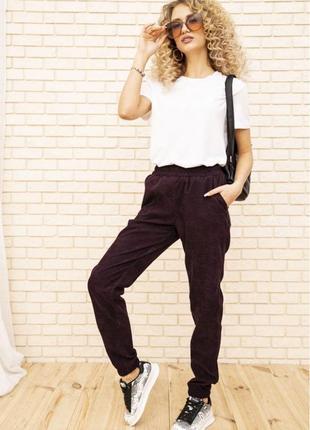 Штаны велюровые с карманами цвет сливовый