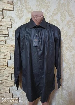 Рубашка 43ворот